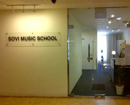 SOVI Music School
