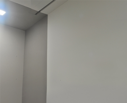Conference Room Wall